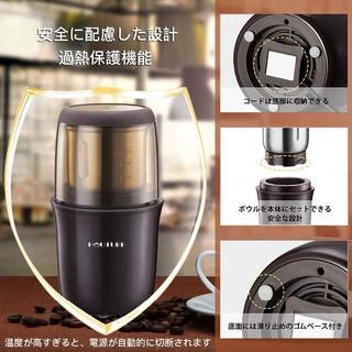 コーヒーミル 電動ミル コーヒーグラインダー 小型(電動式コーヒーミル)