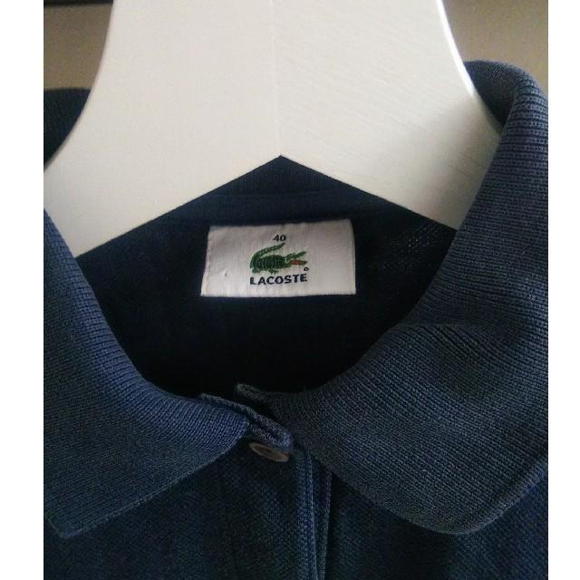 LACOSTE(ラコステ)のラコステ ポロシャツ 40 ネイビー レディースのトップス(ポロシャツ)の商品写真