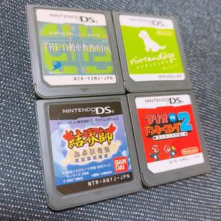 ニンテンドーDS - DS カセット まとめ