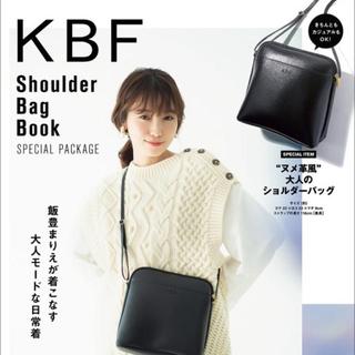 KBF - KBF 宝島社 ショルダーバッグ