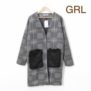 グレイル(GRL)のGRL 今季ノーカラーポケットファーコート【美品】(ノーカラージャケット)