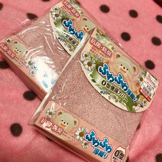 しまむら - 新品 ☆ ふわふわ ピンク トイレ 便座カバー ☆ 2個セット ☆ O型 ☆