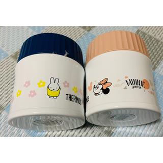 THERMOS - サーモス スープジャー300ml 2個セット 箱なし未使用