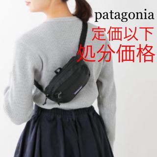 patagonia - 【最新】パタゴニア ウルトラライト ブラックホール ヒップ パック