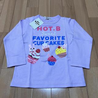 ホットビスケッツ(HOT BISCUITS)の新品タグ付き❤️ホットビスケッツ ロンT 薄紫 100(Tシャツ/カットソー)