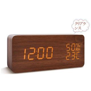 目覚まし時計 大音量 木製 デジタル 置き時計 木目調デジタル