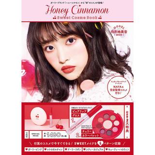 ハニーシナモン(Honey Cinnamon)の❤︎ ほぼ新品 ❤︎ ハニーシナモン ❤︎ コスメ2点SET ❤︎(コフレ/メイクアップセット)