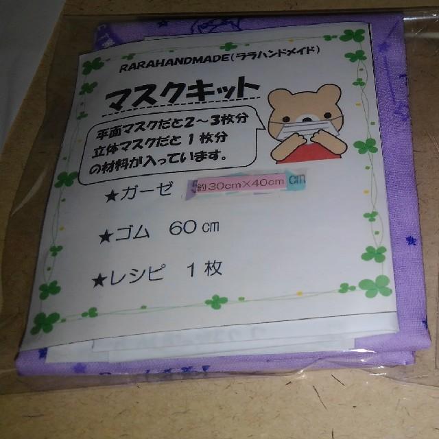 黄砂 マスク - マスクキットの通販