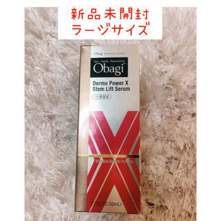 Obagi - 【新品未開封】Obagi オバジ ダーマパワーXステムリフトセラム 50ml