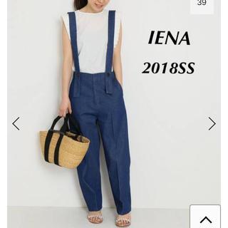 IENA - 美品 IENA イエナ 2018SS デニムサロペット テーパード