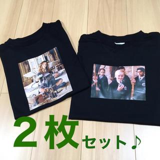 新品・タグ付き◎ハリーポッターハーマイオニーマルフォイTシャツ2枚セット♪(Tシャツ(半袖/袖なし))