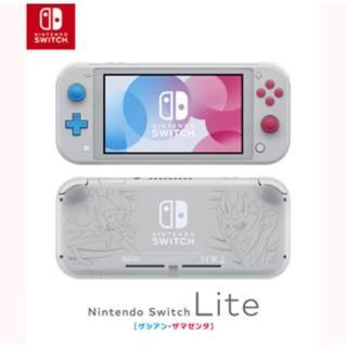 Nintendo Switch - Nintendo Switch Lite マゼンタ・シアン