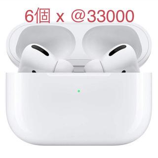 アップル(Apple)の6個セット 新品国内正規品 AirPods pro エアポッズ プロ (ストラップ/イヤホンジャック)