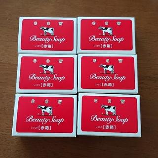 COW - 牛乳石鹸COWブランド赤箱