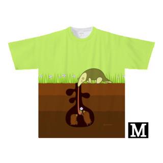 【全面プリント】アリクイとモグラのほのぼのTシャツ(Mサイズ)(Tシャツ(半袖/袖なし))