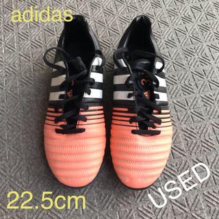 adidas - adidas サッカースパイク22.5cm USED