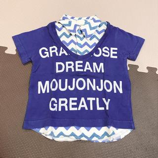ムージョンジョン(mou jon jon)のベビー服 サイズ80 mou jon jon(Tシャツ)