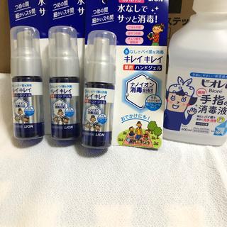 Biore - キレキレ消毒液