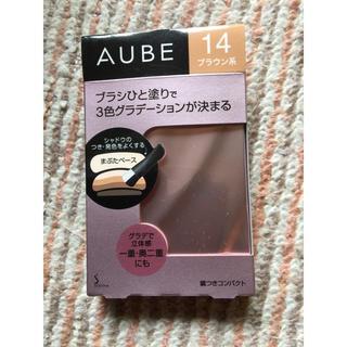 AUBE - オーブ ブラシひと塗りシャドウN 14