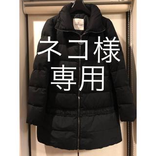 MONCLER - モンクレール MONCLER  ダウン エストネーション別注ARGENTES