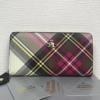 Vivienne Westwood - ◆新品◆VivienneWestwood超レアなチェック柄ジップアラウンド長財布
