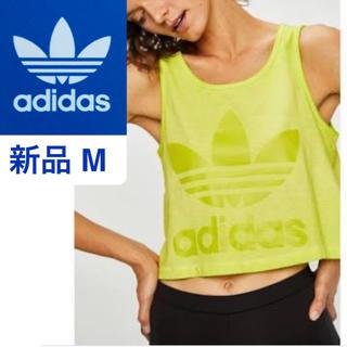 アディダス(adidas)の新品!adidas originals サイズ M(Tシャツ(半袖/袖なし))