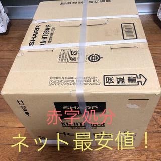 シャープ(SHARP)の新品未開封 ヘルシオホットクック KN-HT99A-R(調理機器)