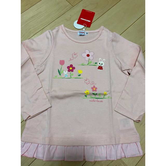 mikihouse(ミキハウス)のミキハウス ロンT うさこ トップス 新品 キッズ/ベビー/マタニティのキッズ服女の子用(90cm~)(Tシャツ/カットソー)の商品写真