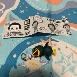 タカラトミーアーツ(T-ARTS)のチコちゃんに叱られる 叱られちゃった フィギュアマスコット キョエちゃん(キャラクターグッズ)
