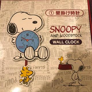 スヌーピー(SNOOPY)のスヌーピー 壁掛け時計(掛時計/柱時計)