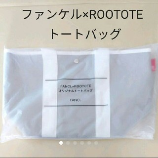 ROOTOTE - ROOTOTE トートバッグ