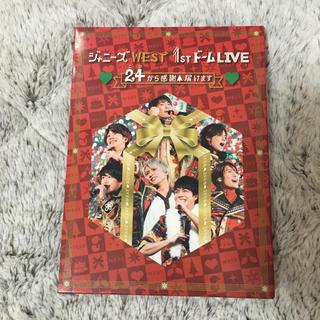 ジャニーズウエスト(ジャニーズWEST)のジャニーズWEST 1stドーム LIVE ♡24(ニシ)から感謝届けます♡(ミュージック)