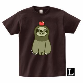 ナマケモノとりんごTシャツ(Lサイズ)(Tシャツ/カットソー(半袖/袖なし))