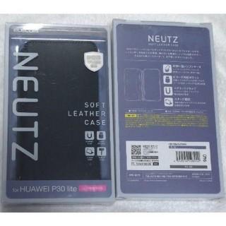 エレコム(ELECOM)のHUAWEI P30 lite ソフトレザー 磁石付 ネイビー 940(Androidケース)