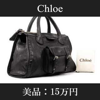 クロエ(Chloe)の【限界価格・送料無料・美品】クロエ・ハンドバッグ(エディス・B108)(ハンドバッグ)