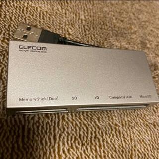 ELECOM - メモリーカードリーダー