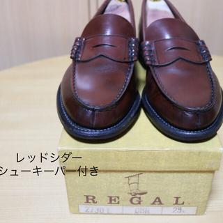 リーガル(REGAL)のリーガル シューキーパー付き(ドレス/ビジネス)