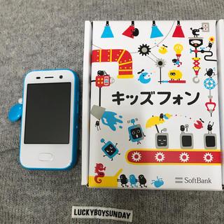 ソフトバンク(Softbank)のソフトバンクキッズフォン (ブルー)(携帯電話本体)