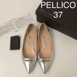 PELLICO - 裏張り済 ★ ペリーコ アネッリ シルバー フラットパンプス