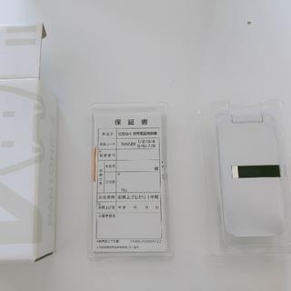 ソフトバンク(Softbank)のSoftbank Pantone4 105SH 白(携帯電話本体)