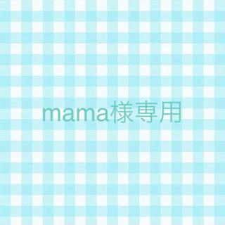 エヴァムエヴァ(evam eva)の【mama様専用】  mizuiro-ind. カーディガン(カーディガン)