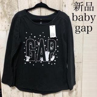 babyGAP - babygap