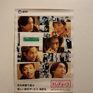 スマップ(SMAP)のSMAP ポスター 6人(アイドルグッズ)