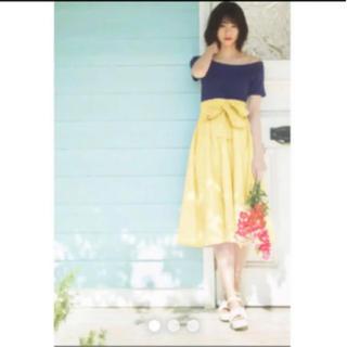 グレイル(GRL)の西野七瀬 着用 グレイル ストライプ フレアスカート(ひざ丈スカート)