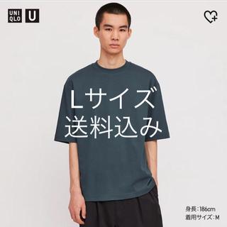 UNIQLO - ユニクロU  エアリズムコットンオーバーサイズTシャツ