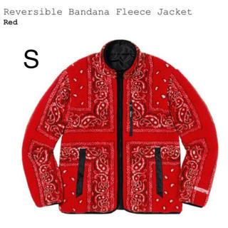 Supreme - Sサイズ Reversible Bandana Fleece Jacket