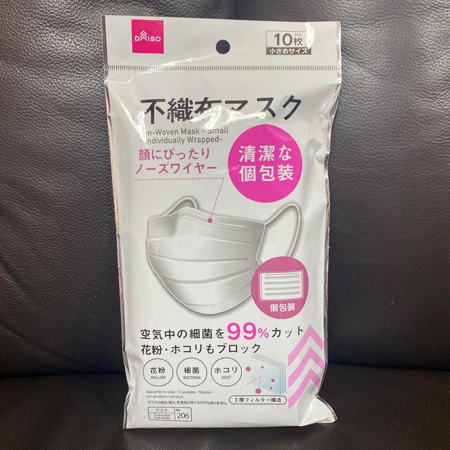 ミノン マスク 、 不織布マスク10枚の通販 by ともちん's shop
