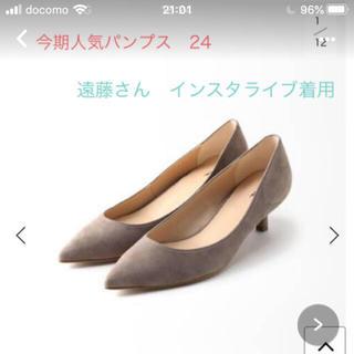 IENA - 今期 人気完売 イエナ スエードパンプス 24.0 卒園式 入園式