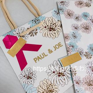 ポールアンドジョー(PAUL & JOE)の新品 ピンク ポール&ジョー ラッピング セット ギフトバッグ ショッパー(ラッピング/包装)
