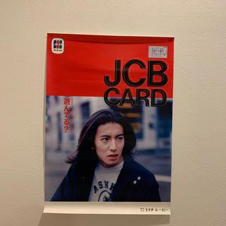 スマップ(SMAP)の木村拓哉 JCB CARDポスター(アイドルグッズ)